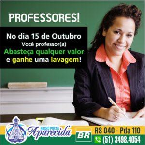 Read more about the article Dia 15 de Outubro Professor(a) Ganha!